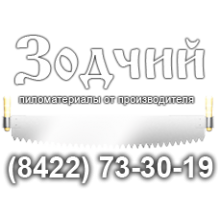«Зодчий» город Ульяновск